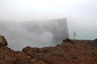 skalní brána na ploostrově Dyrhólaey